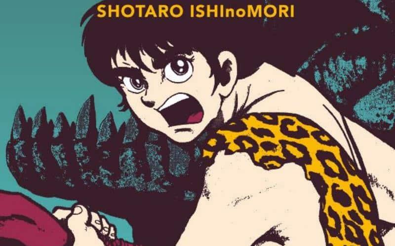 """J-POP Manga annuncia """"Ryu delle Caverne"""" del maestro Shotaro Ishinomori"""