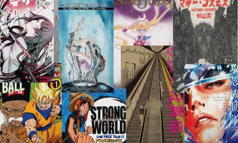 Gli annunci Star Comics a Napoli Comicon 2019