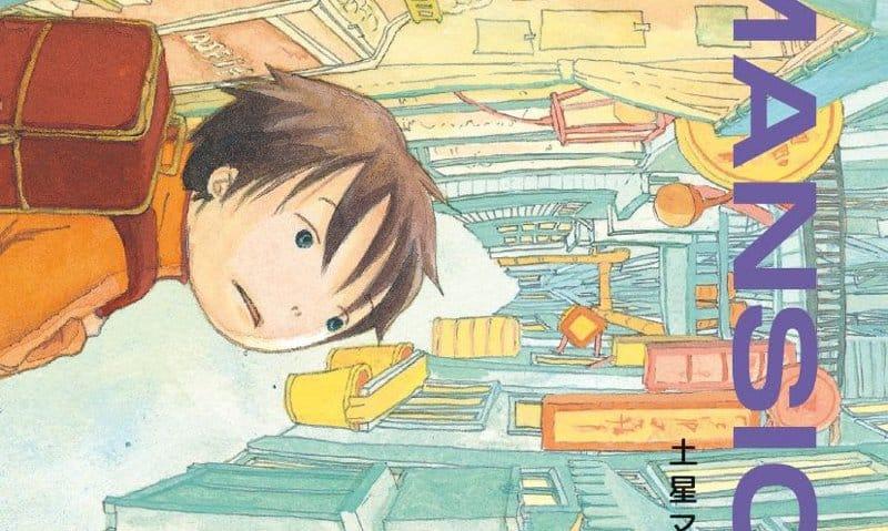"""BAO pubblica """"Dosei Mansion"""" vol. 2"""