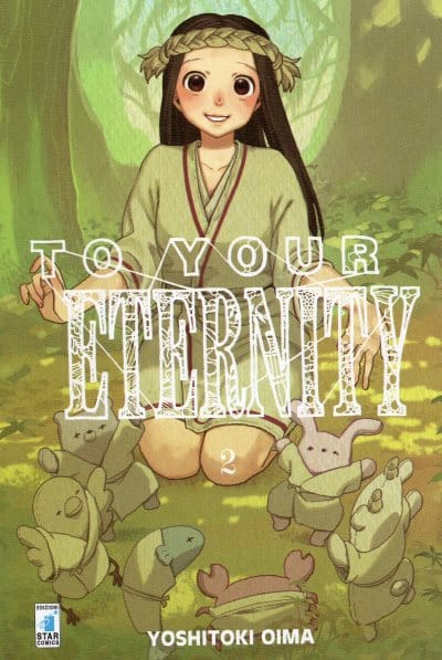 eternity-cop_BreVisioni
