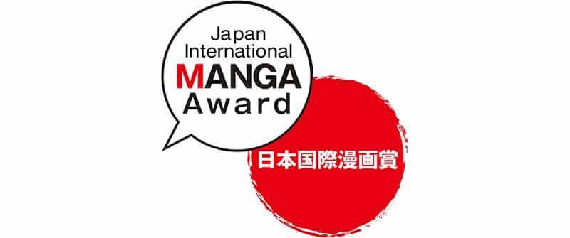 Tredicesima Edizione del Premio Internazionale del MANGA prorogato al 28 giugno