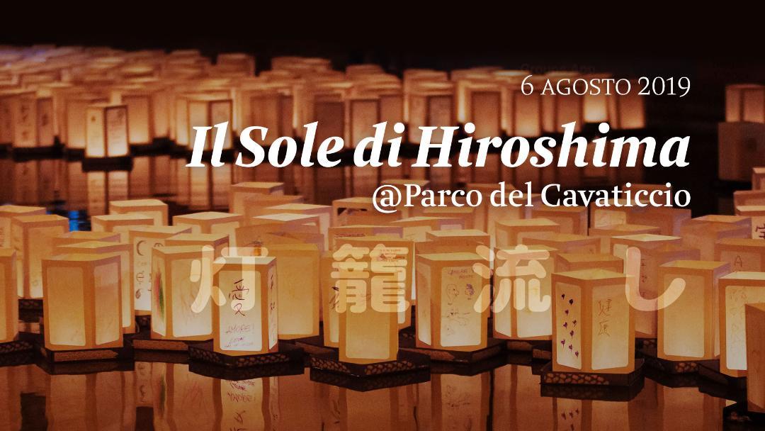 """Danijel Zezelj il 6 agosto alla cerimonia """"Il Sole di Hiroshima"""""""