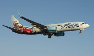 Alaska Airlines LSB