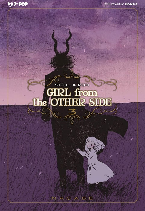 Girl from the Other Side #2, #3 (Nagabe)_BreVisioni