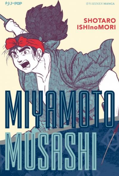 Miyamoto Musashi e Shotaro Ishinomori: la via della spada e della china_Recensioni