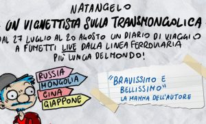 Natangelo Home