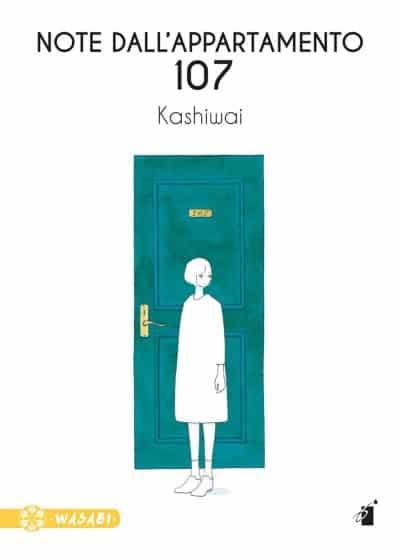 Note dall'appartamento 107 (Kashiwai)_BreVisioni