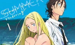 Summer time rendering #1 (Yasuki Tanaka)