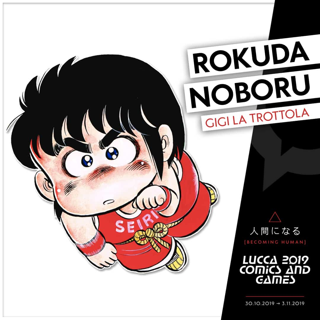 Stan Sakai e Rokuda Noboru ospiti a Lucca Comics & Games 2019