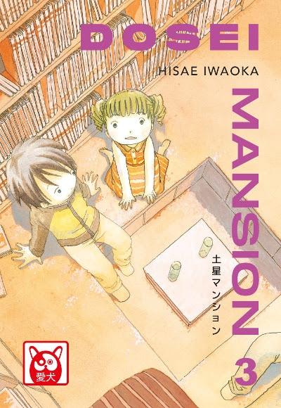 """BAO pubblica """"Dosei Mansion"""" vol. 3. Leggi l'anteprima._Notizie"""