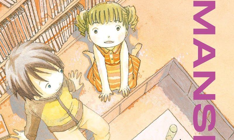 """BAO pubblica """"Dosei Mansion"""" vol. 3. Leggi l'anteprima."""