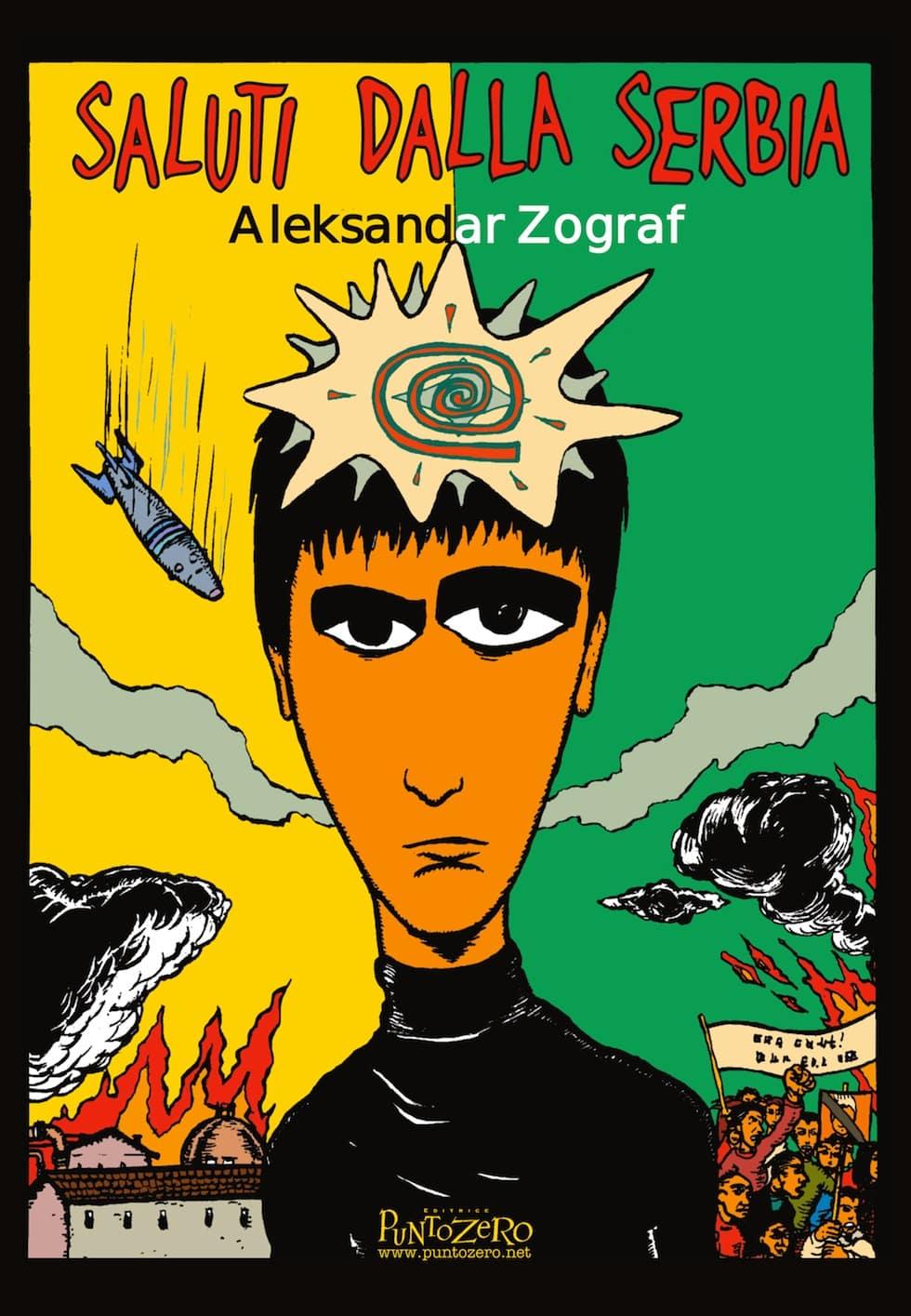300-aluti_dalla_Serbia-cover_Essential 300 comics
