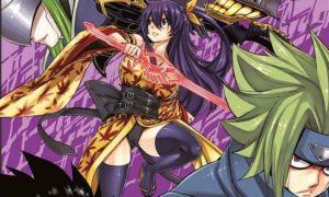 Edens Zero #3 (Hiro Mashima)