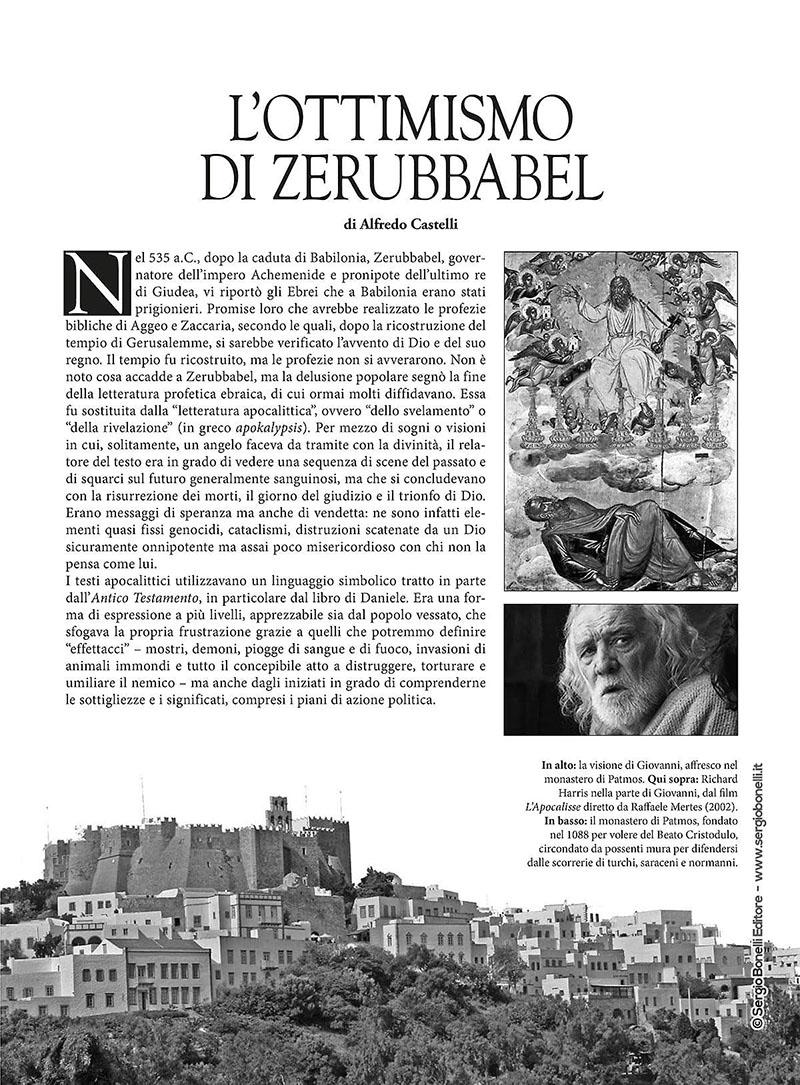 SBE porta in libreria le anteprime presentate a Lucca 2019_Notizie