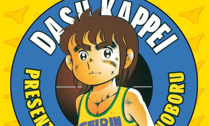 Dash Kappei – Gigi la trottola #1 (Rokuda Noburo)
