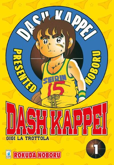 Dash Kappei - Gigi la trottola #1 (Rokuda Noburo)_BreVisioni