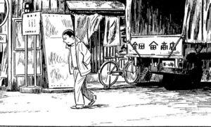 Disperazione e perversione nel Giappone degli umili:Piranhadi Tatsumi