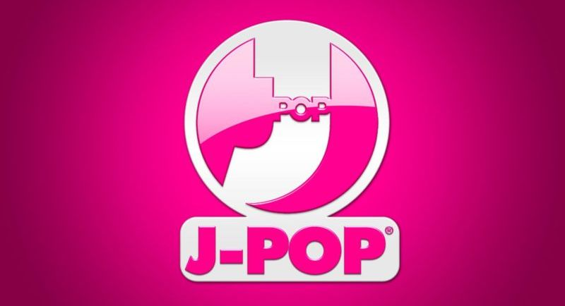 I manga J-Pop in uscita a gennaio 2020