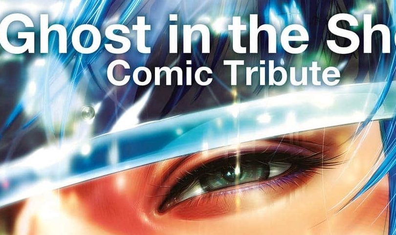 Tributo a Ghost in the Shell: tutti per Shirow Masamune