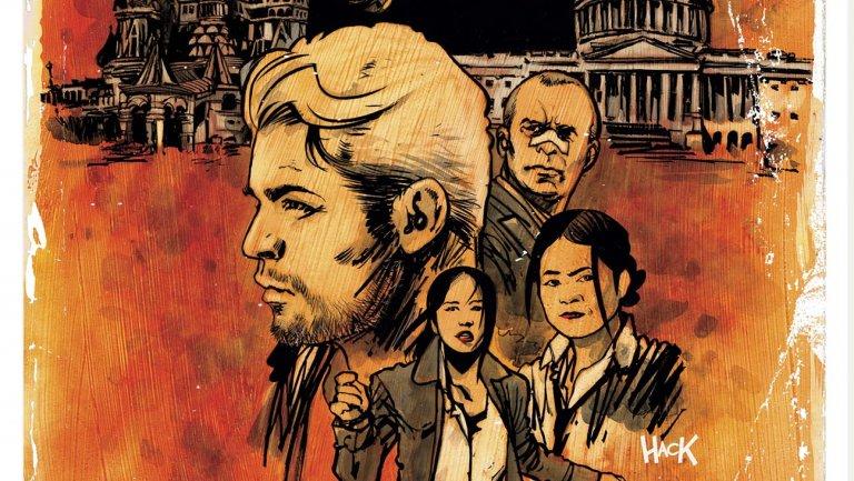 """Aftershock annuncia """"Red Atlantis"""", serie a fumetti su di una nuova Guerra Fredda"""