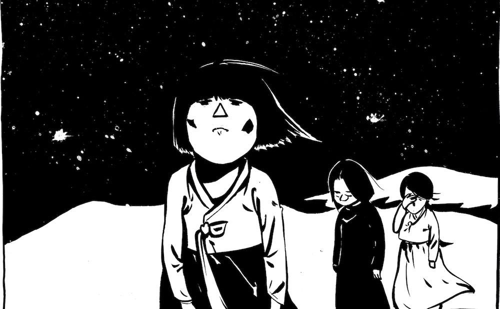 Le Malerbe, storia di una comfort woman coreana.