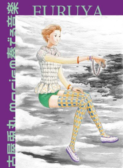 musica-marie-furuya (1)
