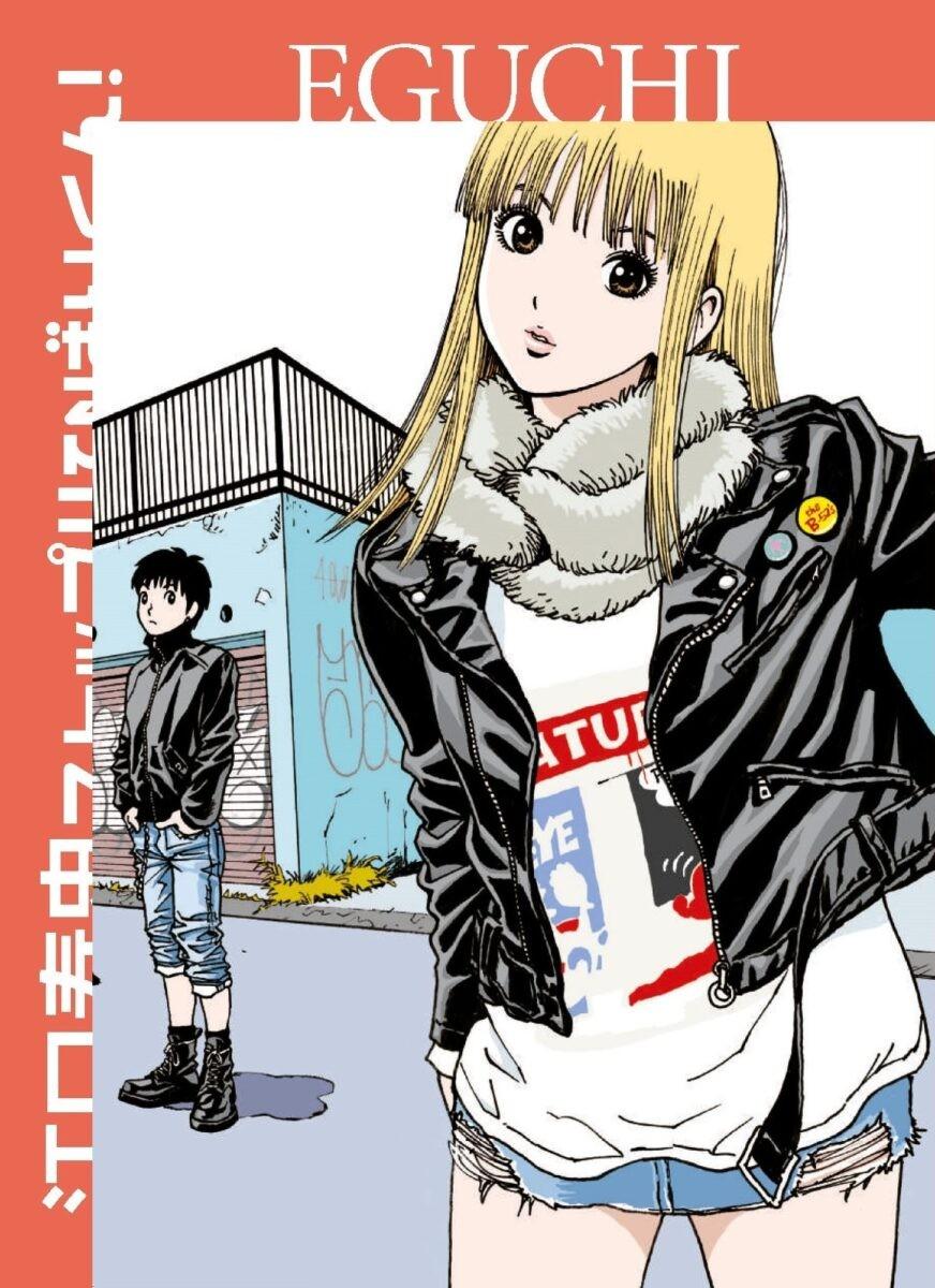 Esce il terzo e conclusivo volume di Stop!! Hibari Kun!