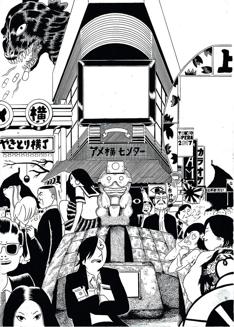 Lotto 224 - Vincenzo Filosa - Viaggio a Tokyo