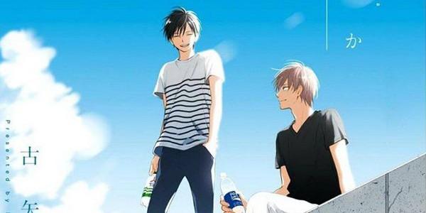 Star Comics: in arrivo i nuovi manga di Furuya Nagisa