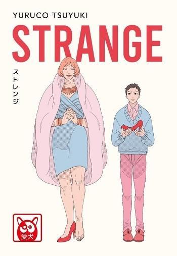 Strange_COVER