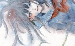 Yutai Nova - Viaggi Astrali