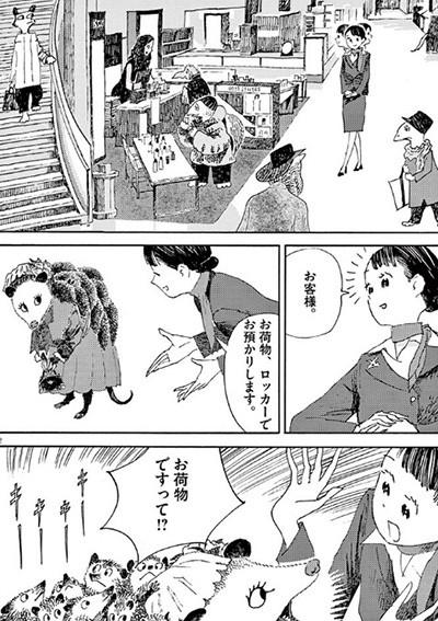 Hokkyoku_Hyakkaten_no_Concierge-san-5dbc0d1137a69