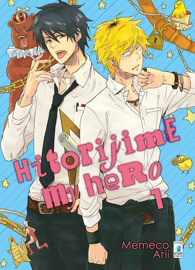 Hitorijime_my_hero2