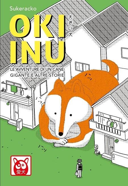 OKI_INU_COVER