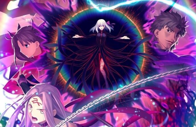 Fate/stay night: Heaven's Feel – III. spring song