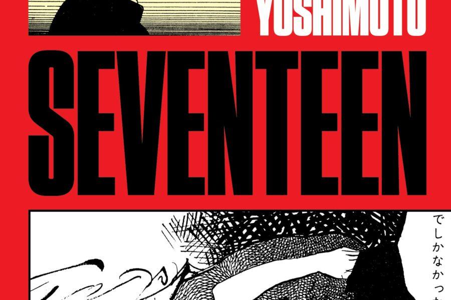 """Seventeen: la """"gioventù bruciata"""" del Giappone post-atomico"""