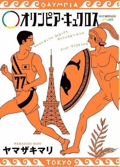 olympia coper (2)