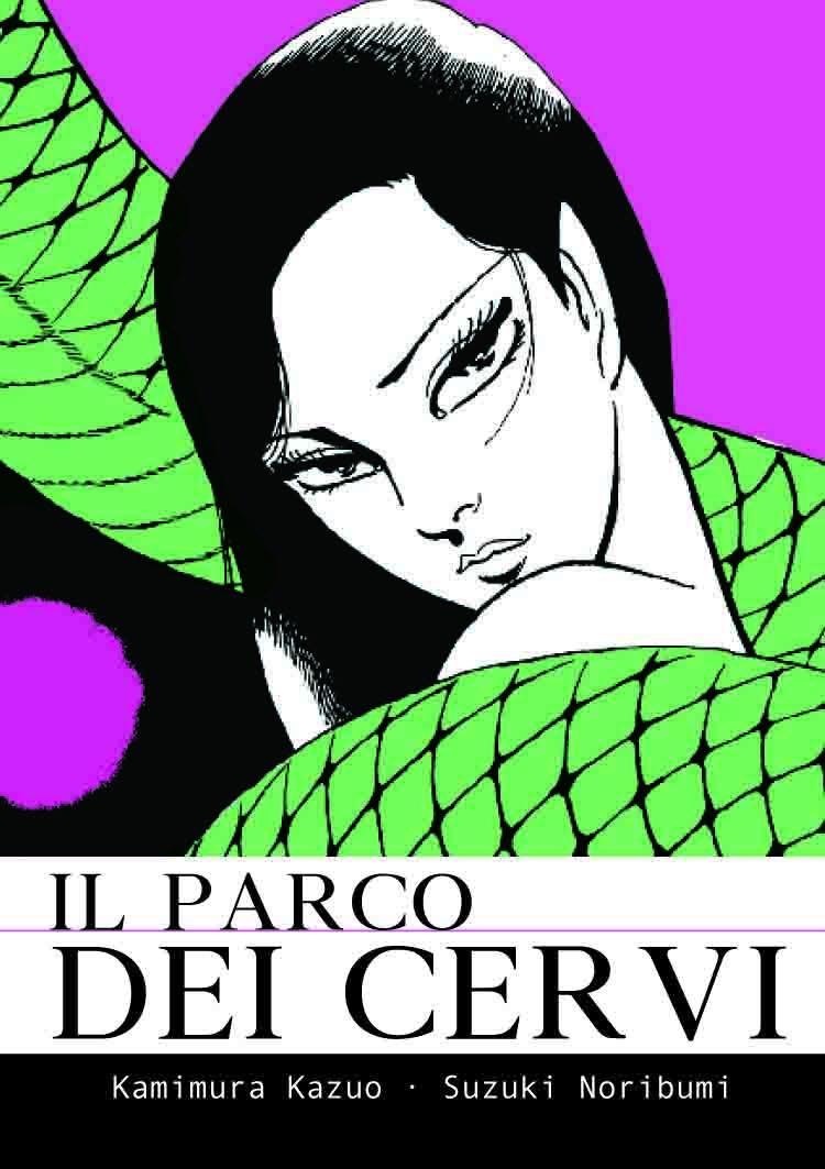 Cover IL PARCO DEI CERVI Regular OK DEF