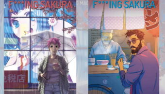 F___ing Sakura_home_covers