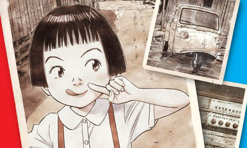 Asadora! #1 (Naoki Urasawa)