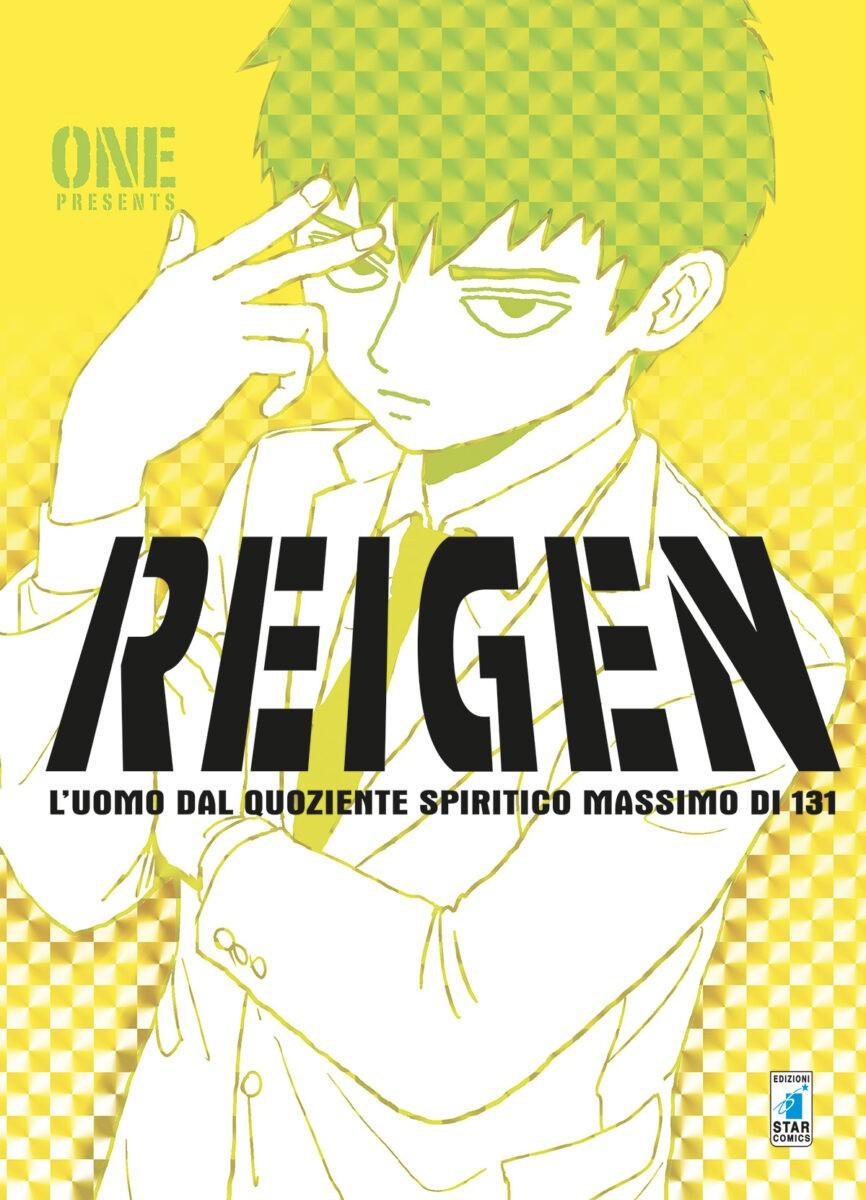 reigen-1200px-1