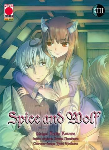 spiceandwolf5