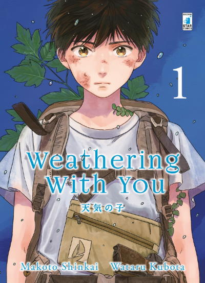 weatheringwithyou1-1200px