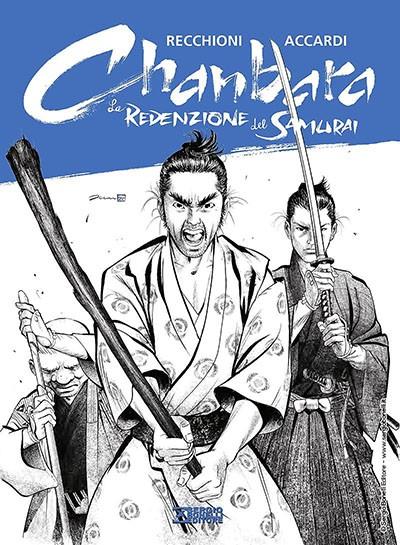 chanbara__la_redenzione_del_samurai