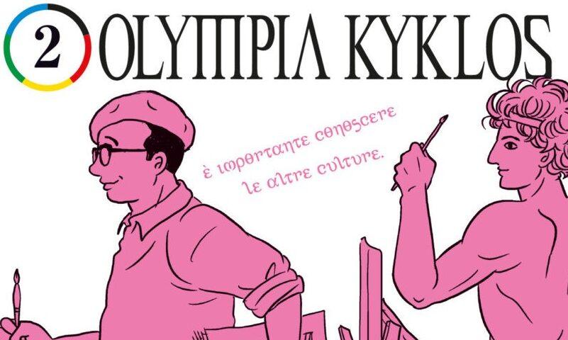 Olympia Kyklos #2 (Mari Yamazaki)