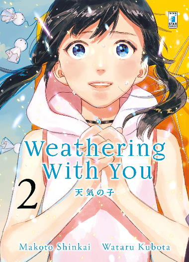 weatheringwithyou2-1200px