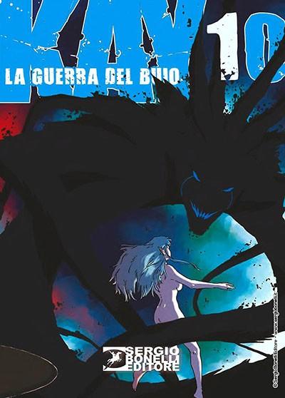kay_la_guerra_del_buio_10