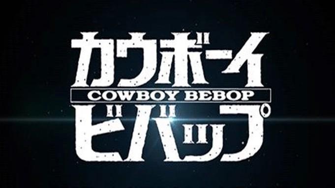 Cowboy Bebop: conclusa lavorazione prima stagione serie Netflix
