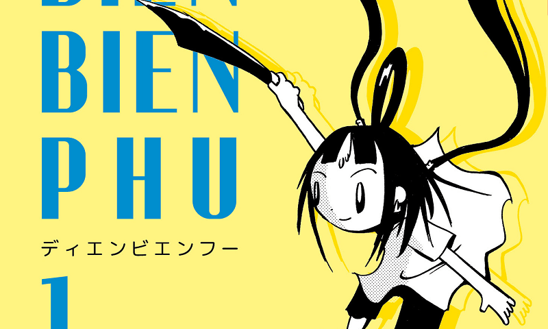 Dien Bien Phu vol. 1 (Daisuke Nishijima)