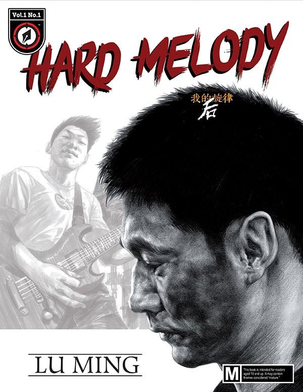 Hard Melody 1